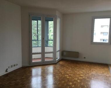 Location Appartement 1 pièce 32m² Lyon 03 (69003) - photo
