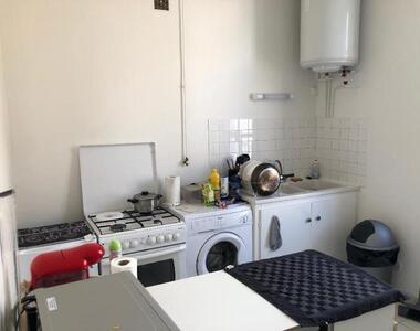 Location Appartement 1 pièce 27m² Villeurbanne (69100) - photo