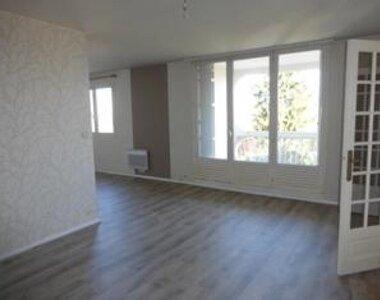 Location Appartement 3 pièces 76m² Orléans (45000) - photo