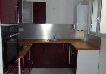 Location Appartement 2 pièces 42m² Orléans (45000) - photo
