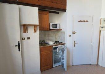 Location Appartement 1 pièce 11m² Orléans (45000) - Photo 1