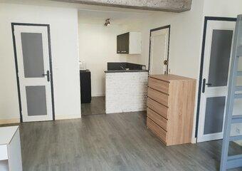 Location Appartement 1 pièce 26m² Orléans (45000) - Photo 1