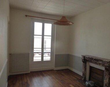 Location Appartement 2 pièces 35m² Orléans (45000) - photo