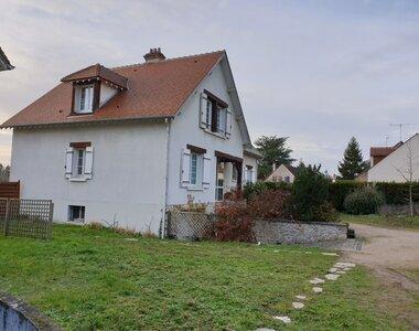 Vente Immeuble 8 pièces 197m² olivet - photo