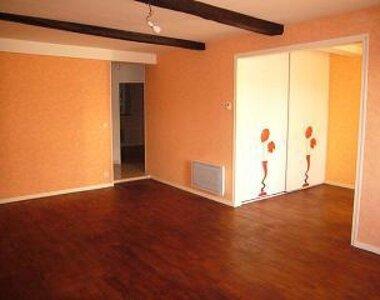 Location Appartement 3 pièces 66m² Saint-Jean-de-la-Ruelle (45140) - photo