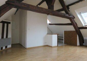 Location Appartement 1 pièce 22m² Orléans (45100) - Photo 1
