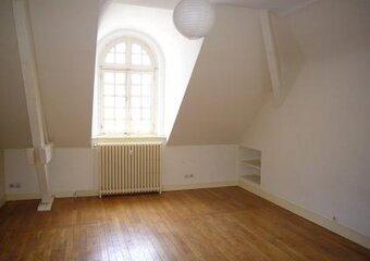 Location Appartement 1 pièce 32m² Orléans (45000) - photo
