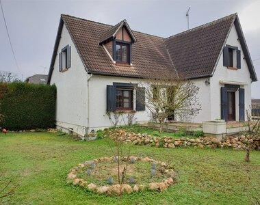 Vente Maison 5 pièces 150m² chateauneuf sur loire - photo