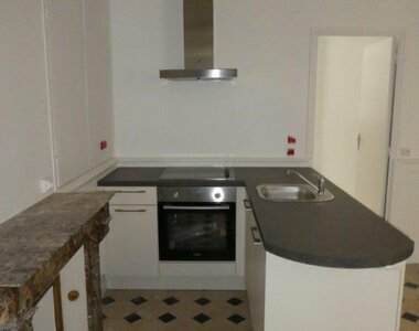 Location Appartement 2 pièces 34m² Orléans (45000) - photo