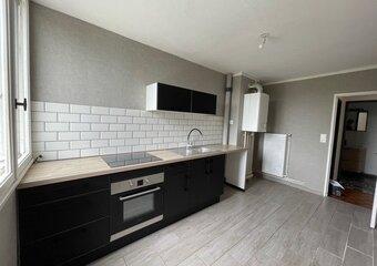 Location Appartement 3 pièces 67m² Saint-Jean-le-Blanc (45650) - Photo 1