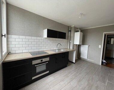 Location Appartement 3 pièces 67m² Saint-Jean-le-Blanc (45650) - photo