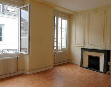 Location Appartement 1 pièce 41m² Orléans (45100) - photo