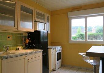 Location Appartement 2 pièces 45m² Saran (45770) - Photo 1