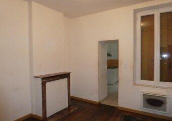 Location Appartement 2 pièces 40m² Orléans (45000) - Photo 1