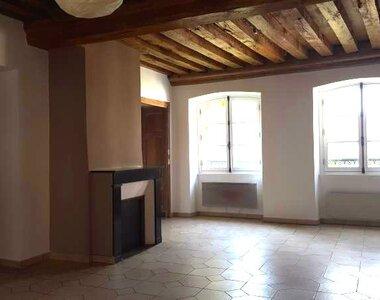 Location Appartement 2 pièces 67m² Orléans (45000) - photo