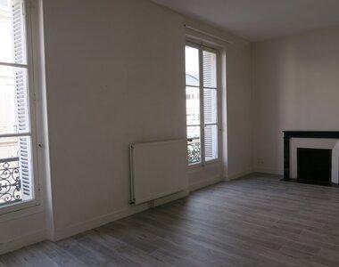 Location Appartement 2 pièces 50m² Orléans (45000) - photo
