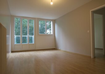 Location Appartement 2 pièces 47m² Saint-Jean-le-Blanc (45650) - Photo 1