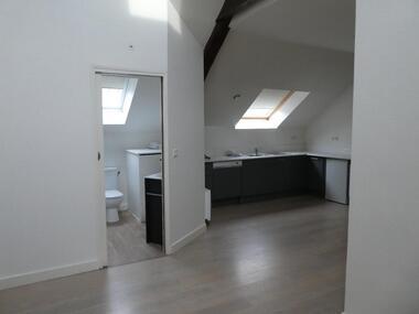 Location Appartement 2 pièces 33m² Orléans (45000) - photo