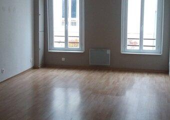 Vente Appartement 2 pièces 64m² orleans - Photo 1