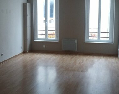 Vente Appartement 2 pièces 64m² orleans - photo