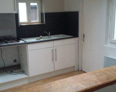 Location Appartement 2 pièces 54m² Orléans (45000) - photo