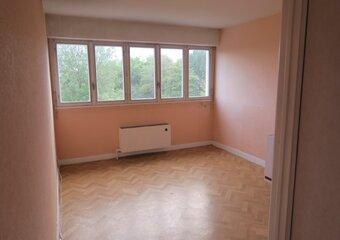 Vente Appartement 1 pièce 26m² st jean de la ruelle - Photo 1