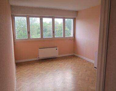 Vente Appartement 1 pièce 26m² st jean de la ruelle - photo