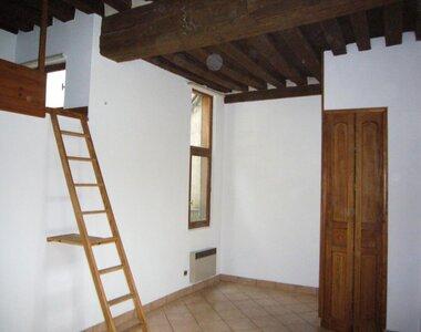 Location Appartement 1 pièce 20m² Orléans (45000) - photo