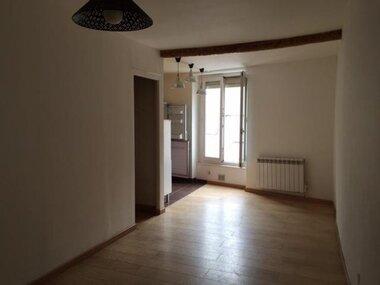 Location Appartement 2 pièces 46m² Orléans (45000) - photo