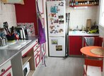 Vente Appartement 1 pièce 32m² olivet - Photo 2