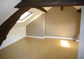 Location Appartement 1 pièce 21m² Orléans (45100) - Photo 1