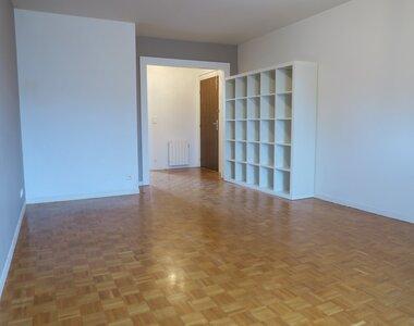 Location Appartement 3 pièces 70m² Orléans (45000) - photo
