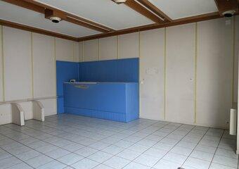Location Bureaux 30m² Saint-Jean-de-la-Ruelle (45140) - Photo 1