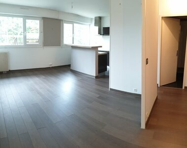 Vente Appartement 2 pièces 44m² orleans - photo
