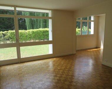 Location Appartement 3 pièces 64m² Saran (45770) - photo