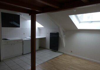 Location Appartement 1 pièce 21m² Orléans (45000) - photo