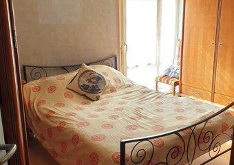 Vente Appartement 3 pièces 58m² st jean de la ruelle