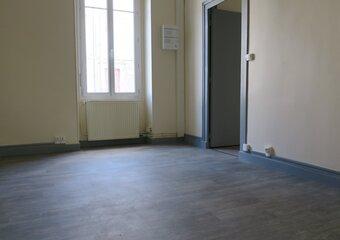 Location Appartement 2 pièces 54m² Orléans (45000) - Photo 1