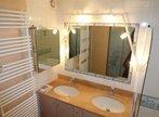 Location Appartement 6 pièces 130m² Orléans (45000) - Photo 13