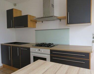 Location Appartement 4 pièces 78m² Orléans (45000) - photo