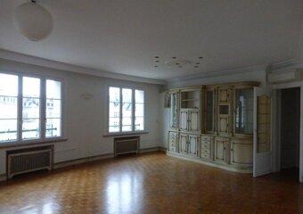 Location Appartement 6 pièces 130m² Orléans (45000) - photo
