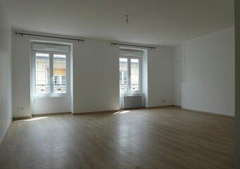 Location Appartement 2 pièces 63m² Orléans (45000) - Photo 1
