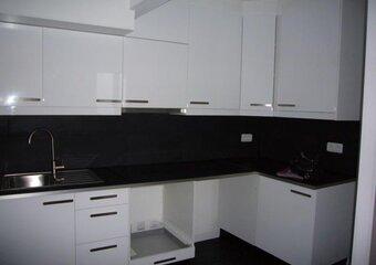 Location Appartement 2 pièces 44m² Orléans (45000) - Photo 1