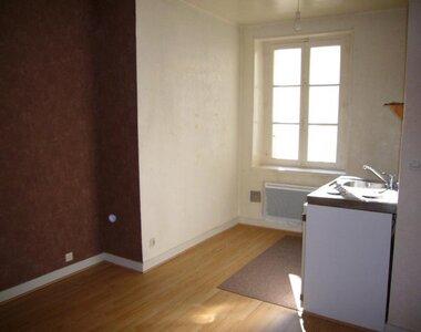 Location Appartement 2 pièces 33m² Olivet (45160) - photo