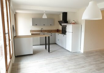 Vente Appartement 4 pièces 104m² orleans - Photo 1