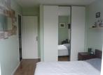 Vente Maison 8 pièces 130m² Gambais - Photo 5