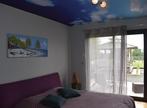 Vente Maison 9 pièces 268m² Rambouillet - Photo 9