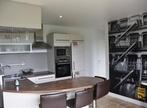 Vente Maison 9 pièces 268m² Rambouillet - Photo 4