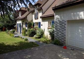 Vente Maison 7 pièces 151m² GAMBAIS - Photo 1