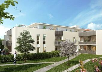 Sale Apartment Six-Fours-les-Plages (83140) - photo